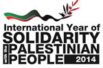 logo_onu_palestina