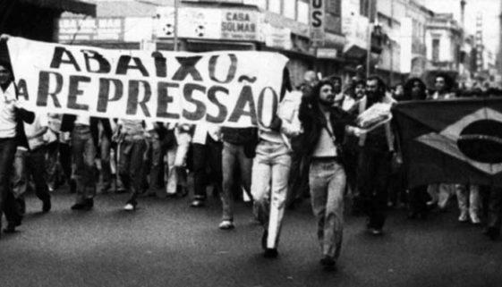 Exposição destaca o trabalho de fotógrafos durante a ditadura militar