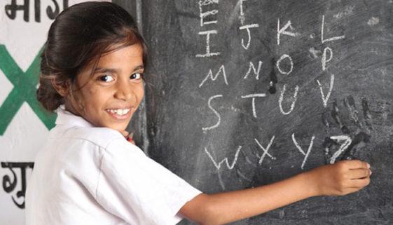 Inscrições abertas para premiação de projetos inovadores na educação
