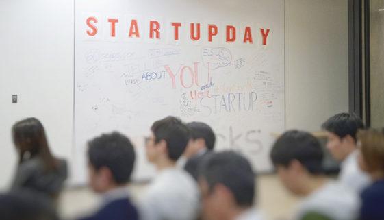 Programa para jovens empreendedores está com inscrições abertas