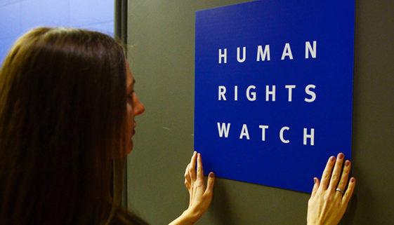 Human Rights Watch abre inscrições para vagas nos Estados Unidos
