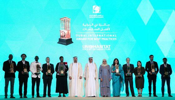 ONU-HABITAT promove Prêmio Internacional de Melhores Práticas