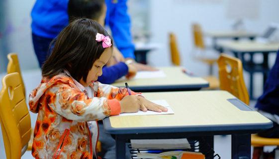 UNICEF abre editais para OSCs que atuam na Educação