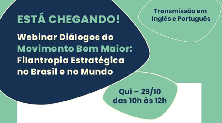 Webinar discute filantropia estratégica no Brasil e no mundo